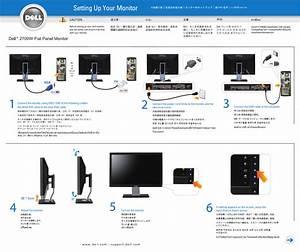 Dell 2709w Monitor Setup Diagram