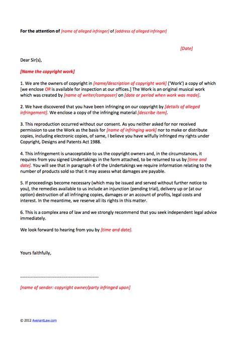 letter  claim template copyright infringement