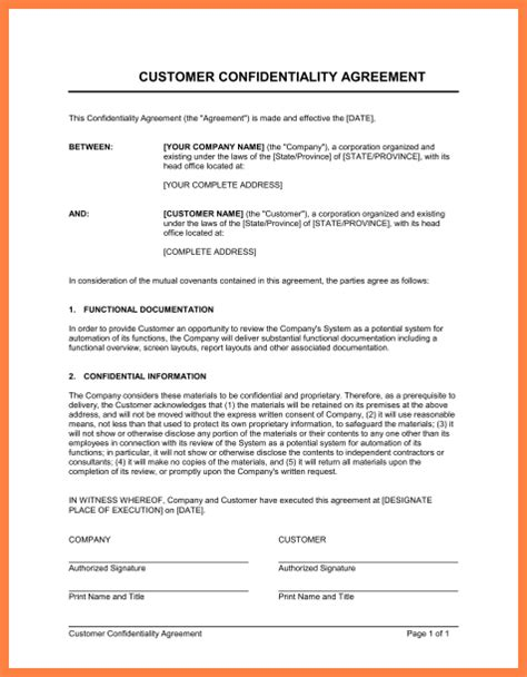 financial  disclosure agreement template purchase