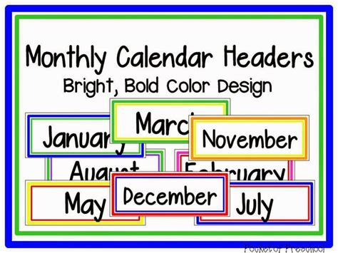 bright bold monthly calendar headers   preschool