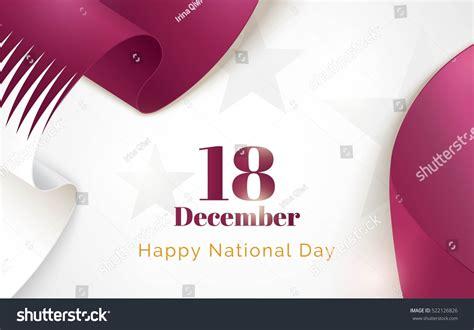 18 December Qatar National Day Background Stock Vector Glass Art Classes Auckland Nails Easy Step By Music Arts High School Spray Paint Joe Coffee Printing Machine Print Shop Near Me Generator