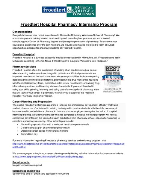 froedtert internship program