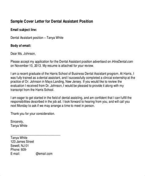 Exle Of A Cover Letter by Cover Letter Exle 7 Sles In Word Pdf