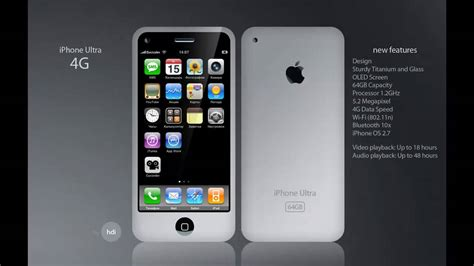 newest iphone out the new iphone coming out july 2010
