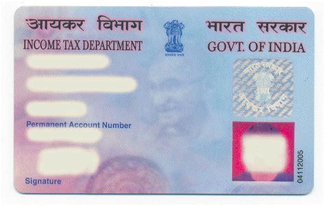 format  id  address proof  gazetted certificate