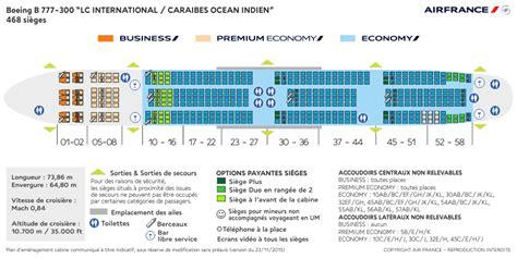 siege business air air caraibe tx page 2