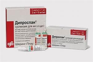 Лучшие мази для лечения псориаза