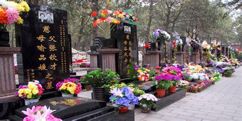 celebrating qingming jie  china  world  chinese