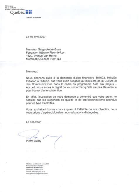 lettre de demande de fourniture de bureau toujours sans nouvelle de aubry directeur régional
