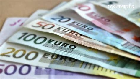 อัตราแลกเปลี่ยนเงินตราต่างประเทศ (28 มิ.ย.64)
