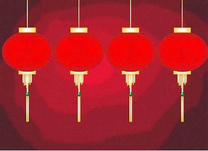 Chinese Lantern Happy Hanging Gifs Animation Card