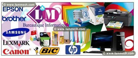 fournitures de bureau pour particuliers fourniture de bureau pour particulier ziloo fr