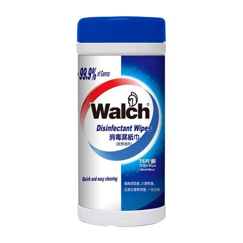 WALCH DISINFECTANT WIPES 75PCS | Paper & Tissue | Horme