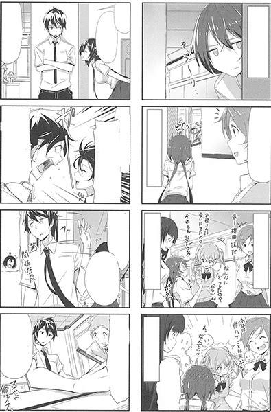 le joukamachi no dandelion adapt en anime