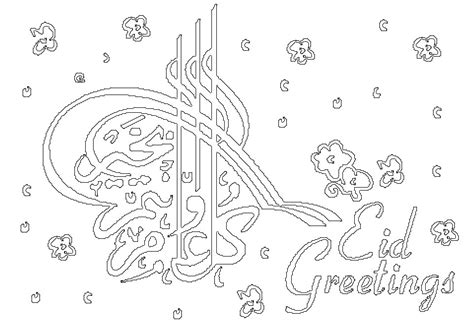 coloring pages eid coloring pages eid cards