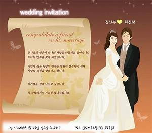 korea wedding invitation templates over millions vectors With wedding invitations ppt free download