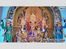 Basanti Durga Puja Cuttack 2016 – ClickOdisha