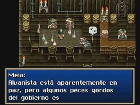 Descarga listado roms en español para super nintendo rom para pc, android, apple, y mac os x. 19 RPGs de snes, en español, con guias