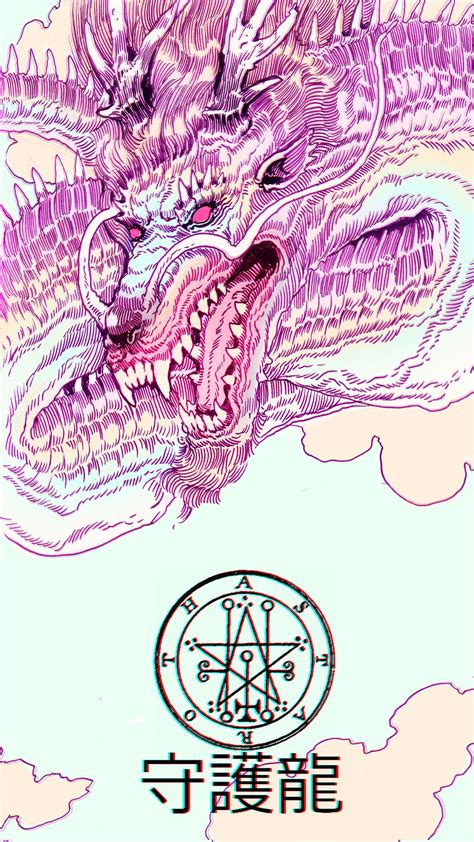 wallpaper vaporwave dragon japan kanji