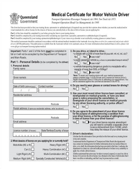33 Medical Application Forms In Pdf