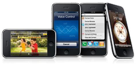 Iphone 3g に なる