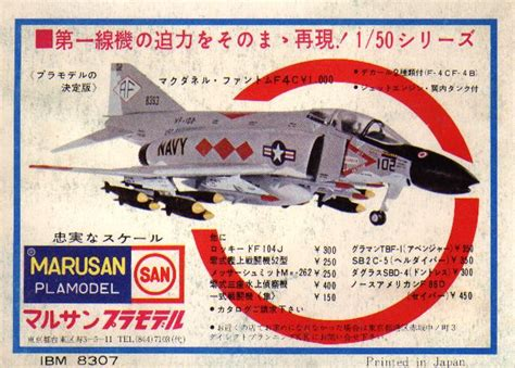 Please, reload page if you can't watch the video. Revenge of the Retro Japanese Toy Adverts   Page 9 ...