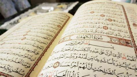 Holy Quran Wallpapers  Wallpaper Cave