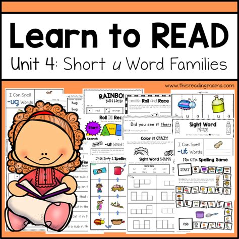 Learn To Read  Short U Word Families {unit 4}  This Reading Mama