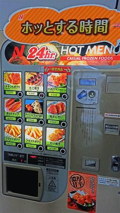 Kyoto Togetsukyo Bridge Vending Machine Meheartseoul Japan