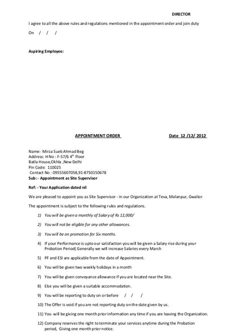 format  appointment order