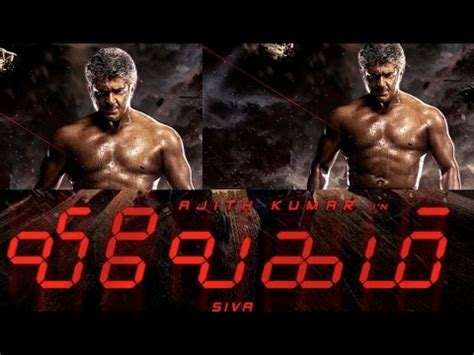 Vivegam  Ultimate Star Tamil Movie Youtube