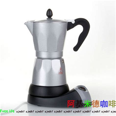 Archimedes business *GATER Mocha pot electric Moka pots lazy coffee electric coffee pot   www