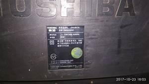 Wiring Diagram Kulkas Panasonic