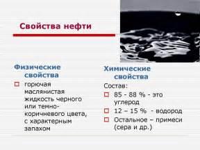 История развития и размещение отраслей энергетики россии