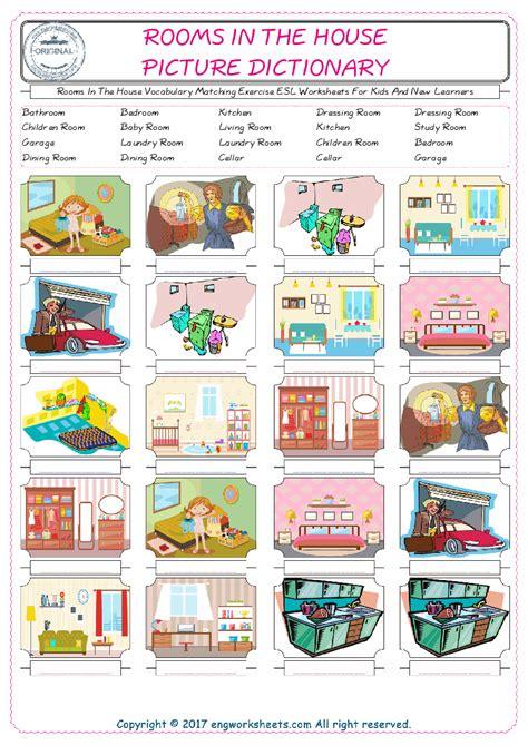 home furniture esl