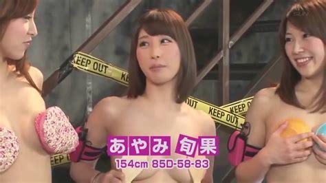 Siêu Bựa Nhật Bản Gameshow Có 1 Không 2 Youtube