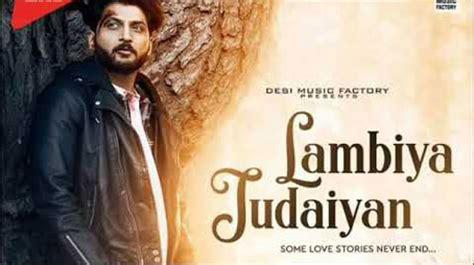 Lambiya Judaiyan Lyrics