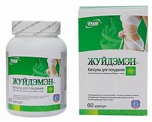 Дмитрия шеломенцева похудей за 12 недель