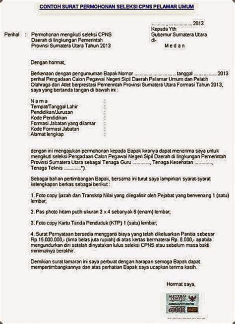 Contoh Surat Lamaran Cpns Kemenkes 2017 by Contoh Surat Lamaran Kerja Cpns Kemdikbud Contoh Su