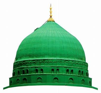 Masjid Nabawi Kubah Gambar Transparent Mushola Contoh