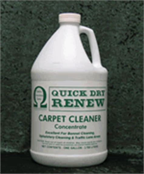 renew wood cleaner omega industrial supply 187 floor carpet care