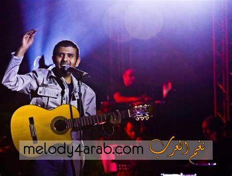 Hamza Namira Photos