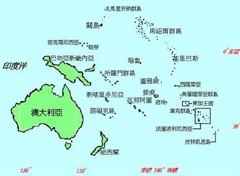 大洋洲 OCEANIA