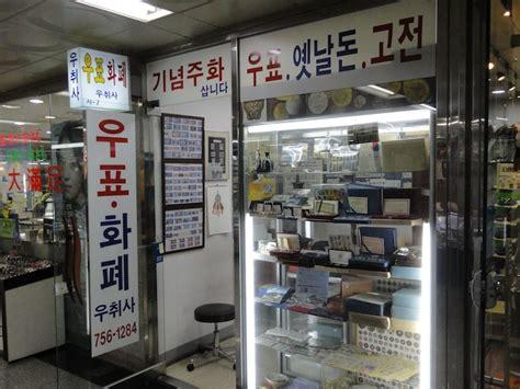 coin shop near me top 28 coin shops near my location pawn shop near me pawn shop locator for get rare coins