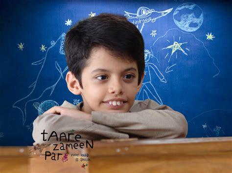 The Gallery For > Taare Zameen Par Wallpaper