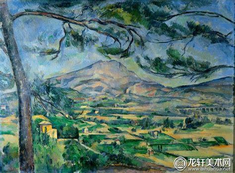 塞尚 圣维克多山的冷杉树 圣维克多山风景画高清大图赏析 龙轩美术网