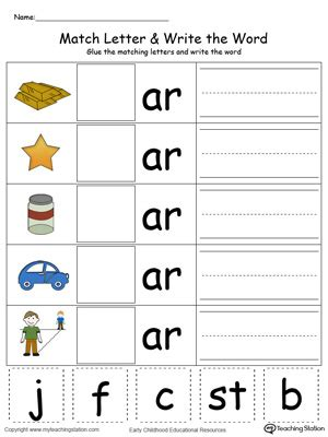 kindergarten word families printable worksheets