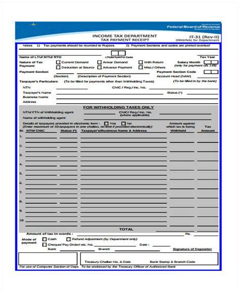 printable receipt forms   word