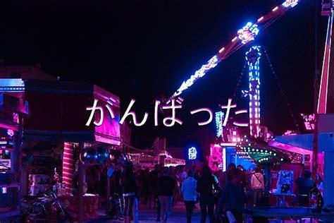 ganbatta japanese vaporwave cyberpunk photographic