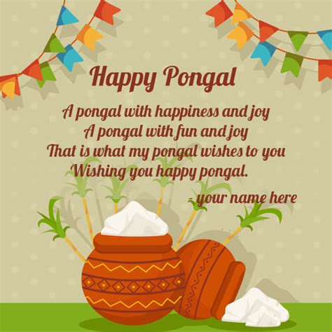 wishes happy pongal    images  edit